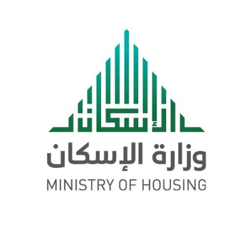 «الإسكان»: تخصيص 27 ألف خيار سكني وتمويلي لمستفيدي «القصيم»