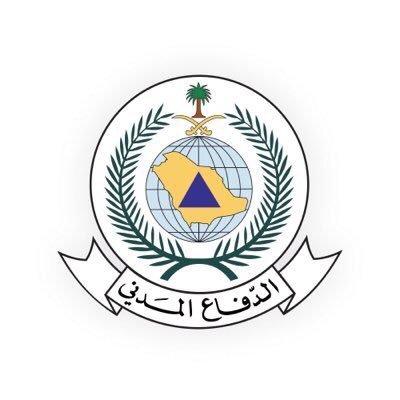مدني مكة يحذّر من التقلبات الجوية المؤثرة