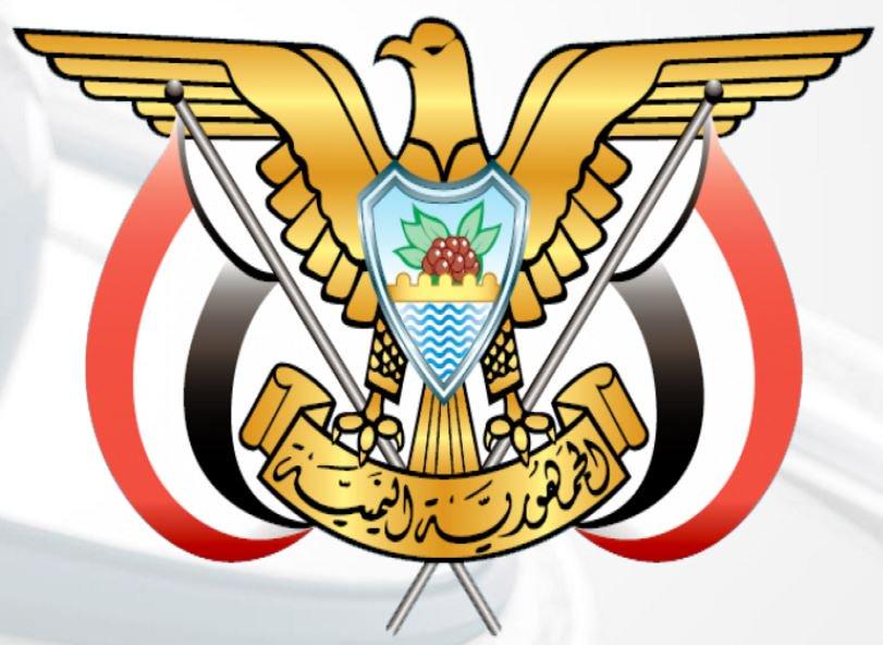 الحكومة اليمنية تجري تحقيقًا دقيقًا للتثبت من انتهاكات محتملة بحق لاجئين أفارقة في عدن