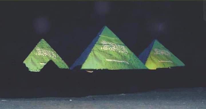 العلم السعودى يزين الأهرامات احتفالا بزيارة ولى العهد لمصر
