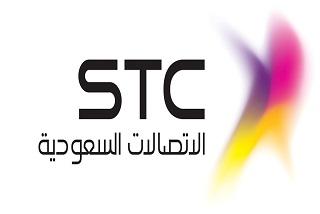 """شركة """"STC"""" توضح حقيقة اختراق أنظمتها"""