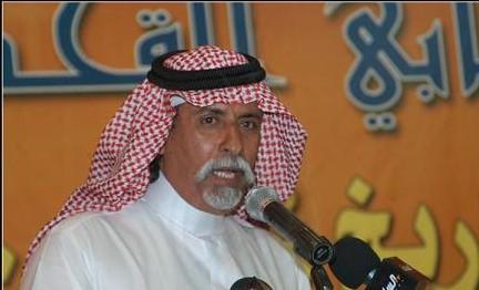 """بأمر إمارة مكة : إلغاء حفل تكريم الشاعر """" مصلح بن عياد"""""""