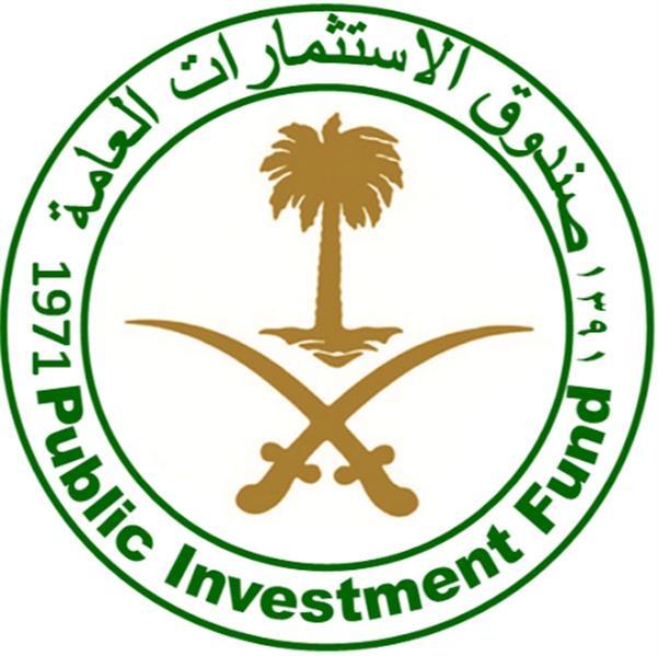 صندوق الاستثمارات العامة يعمل على رفع قيمة أصوله إلى 1.5 تريليون ريال في 2020