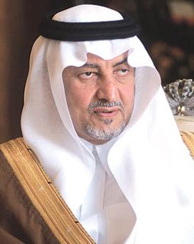 أمير مكة يوجه بإغلاق كافيتيريا في جدة