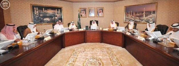 """""""الفيصل """"يترأس اجتماع اللجنة التنفيذية لهيئة تطوير مكة المكرمة والمشاعر المقدسة"""