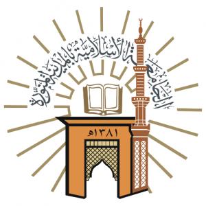الجامعة الإسلامية تفتح باب التسجيل في الفصل الصيفي إلكترونياً