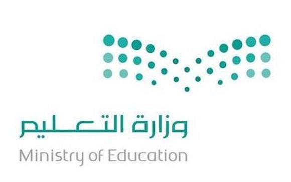 التعليم: إعفاء 4 قيادات لمدارس أهلية بسبب ضعف الانضباط