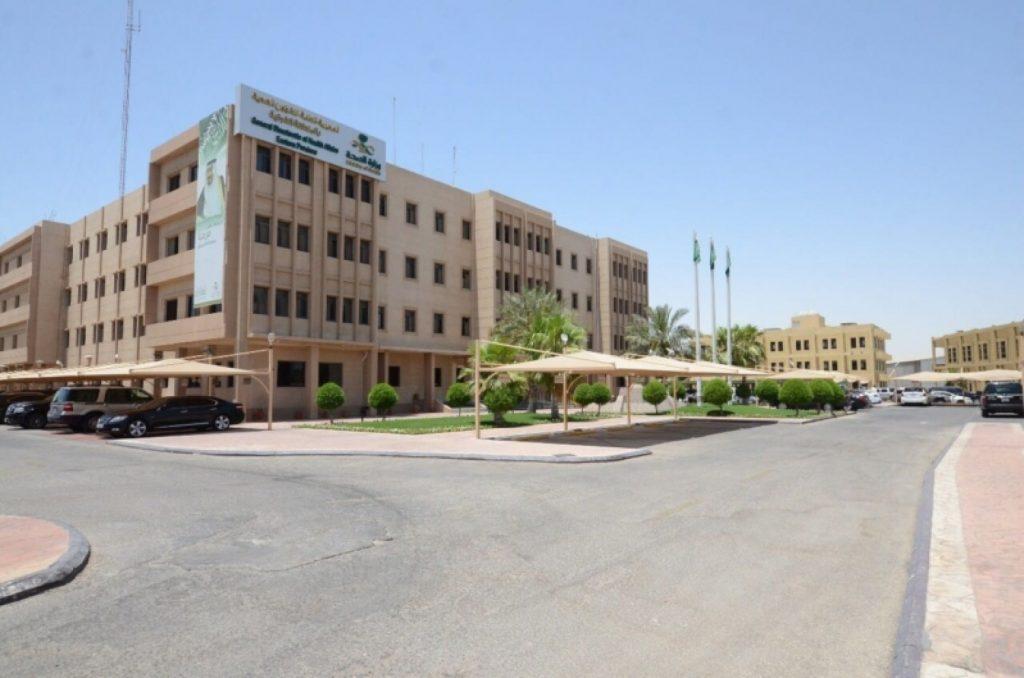إعفاء مدير مستشفى الولادة بالدمام وتعيين «قيادية نسائية» لأول مرة